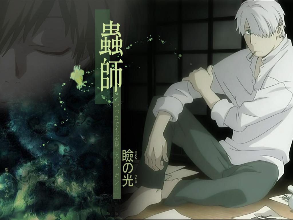 Mushishi (Cover) Mushi-shi-3